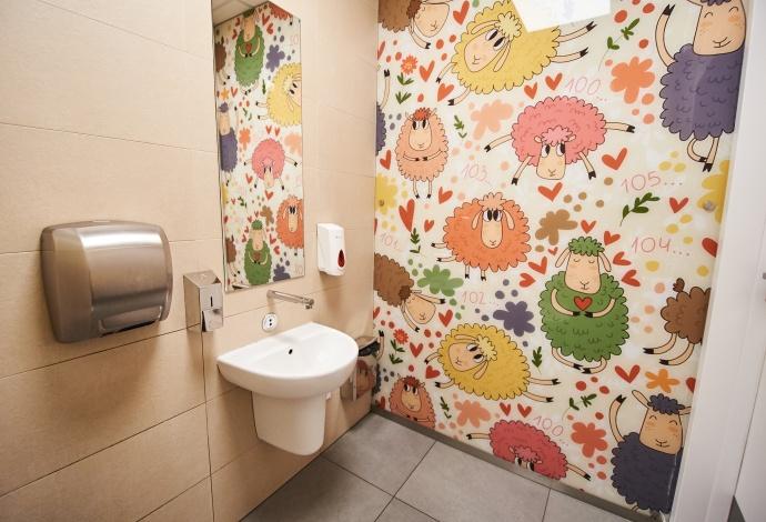 Kids Toilets